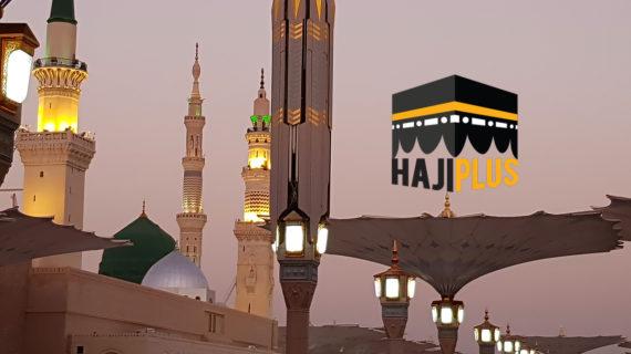 Biaya Haji Furoda 2020 KEMENAG