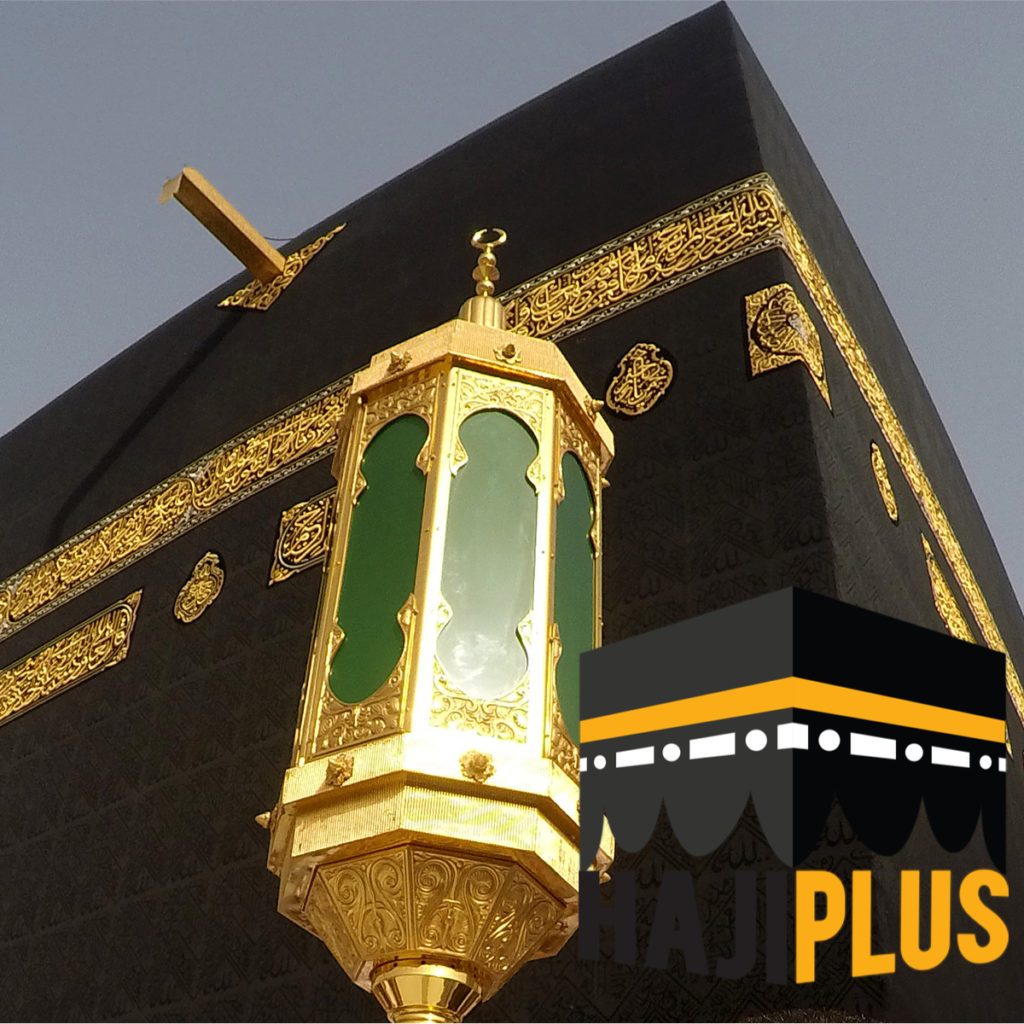 Haji Furoda Jakarta 2020