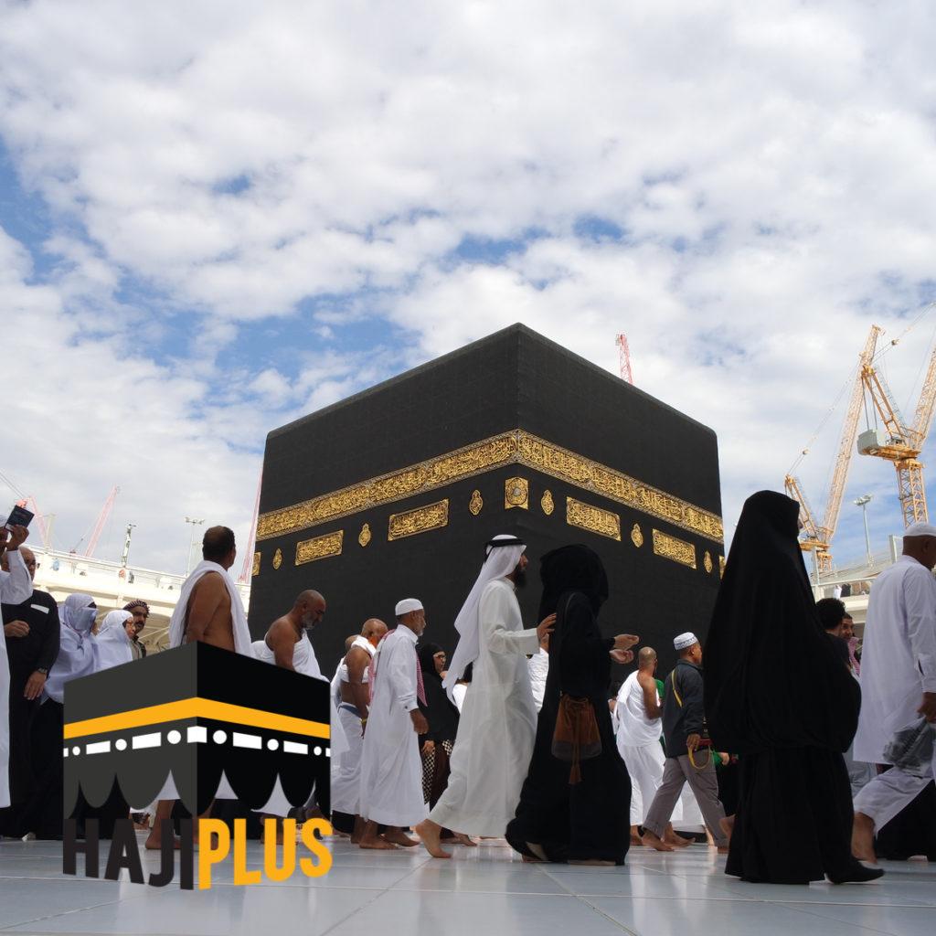 semua prosesi dari ritual Haji ini masing-masing memiliki makna mendalam dan memberikan pelajaran bagi yang mengerjakannya.