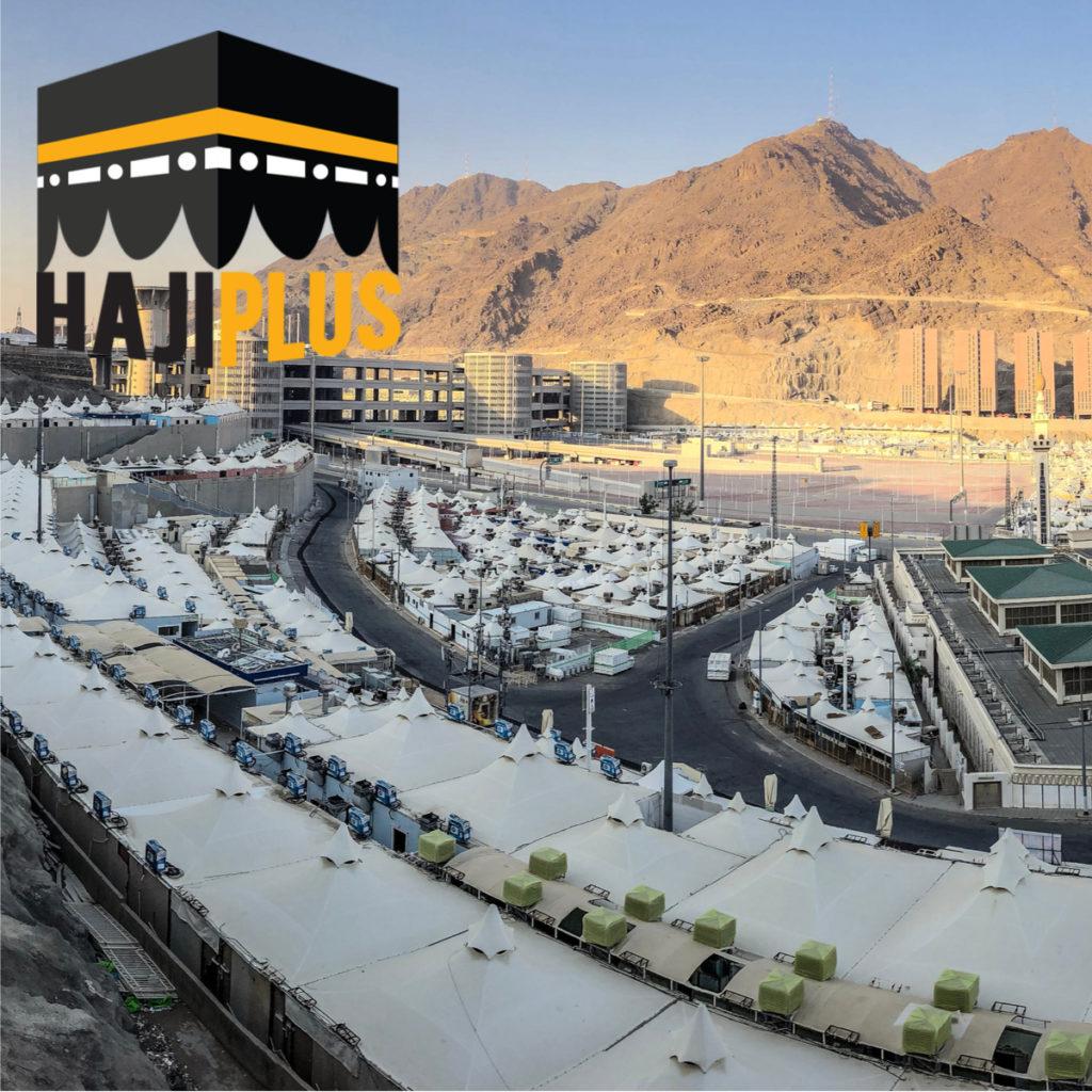 Jika dilihat secara statistik jumlah antrian jamaah haji dari tahun ke tahun semakin meningkat. Pengurangan kuota haji karena adanya renovasi Madjidil Haram dan perbaikan di Mina