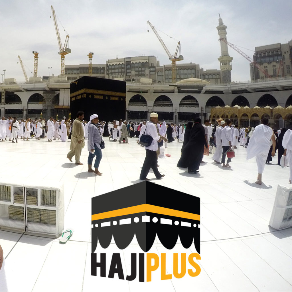 Paket Haji Furoda Tahun Ini