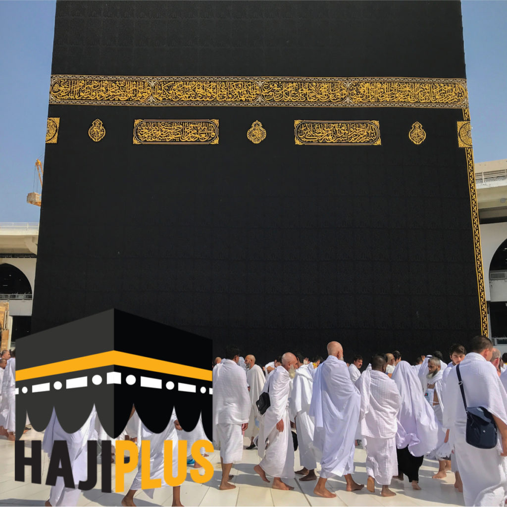 Tour Haji Terbaik Untuk Haji Furoda