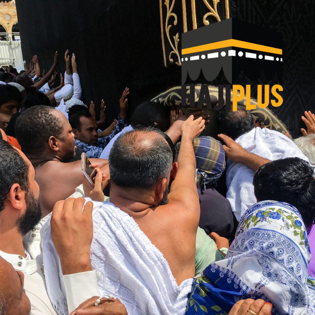 Layanan ini sudah berpengalaman selama bertahun – tahun untuk melayani para calon jamaah haji yang ingin menunaikan ibadah ke tanah suci tanpa harus menunggu waktu yang lama.