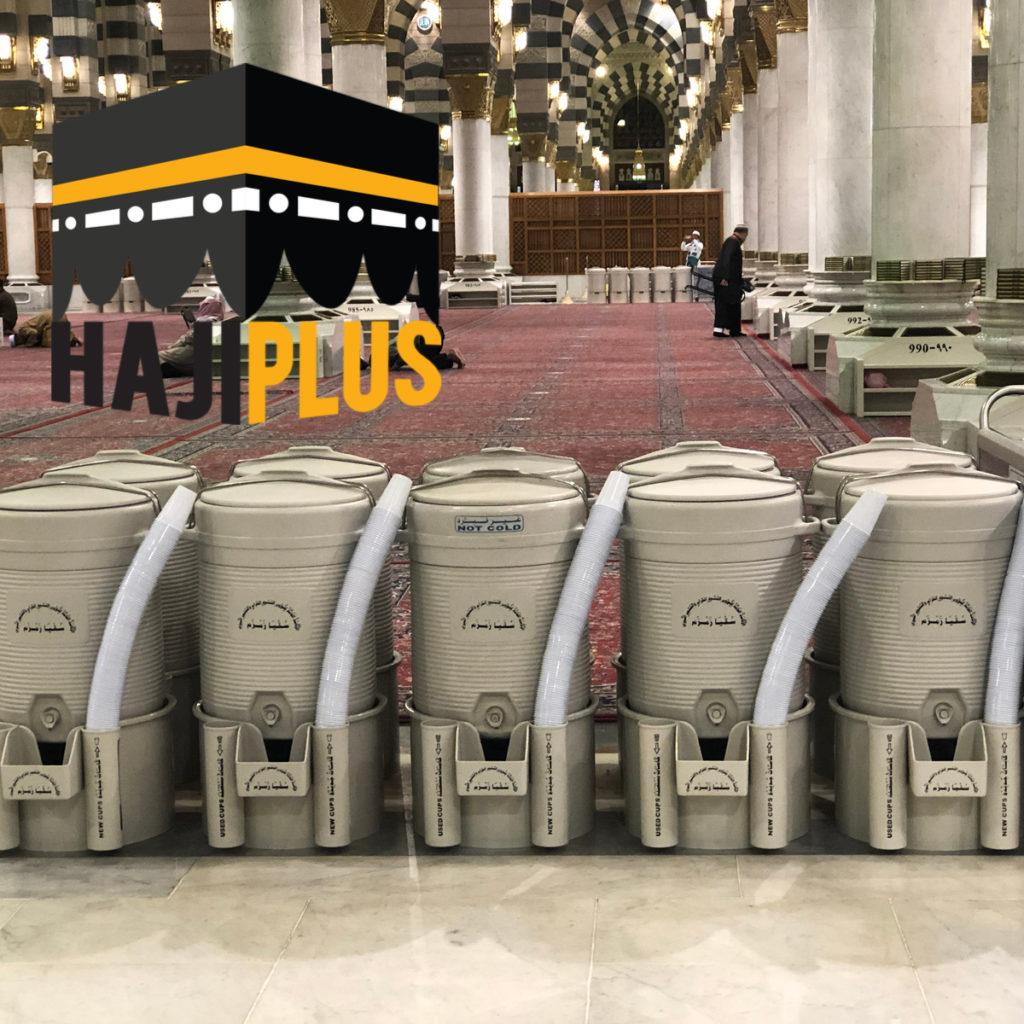 Hajiplus.id merupakan salah satu travel haji yang dapat membantu Sahabat Haji Plus mendapatkan visa haji furoda untuk melaksanakan ibadah haji