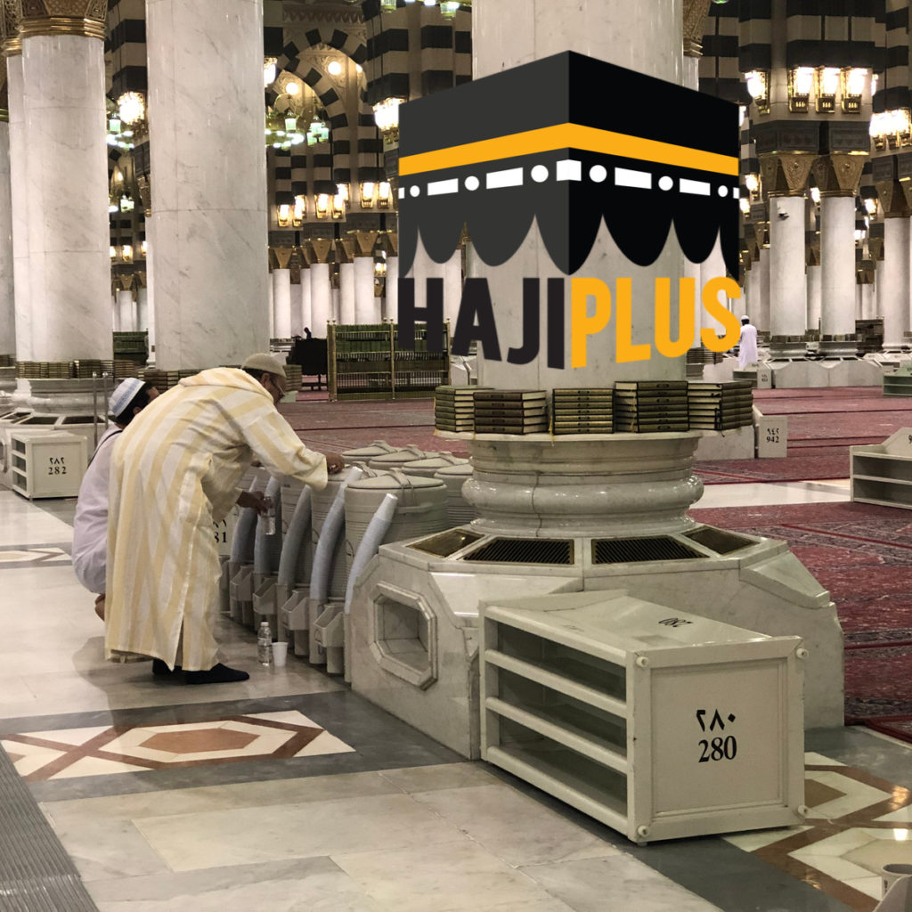 Haji Furoda Terbaik di Jakarta Selatan
