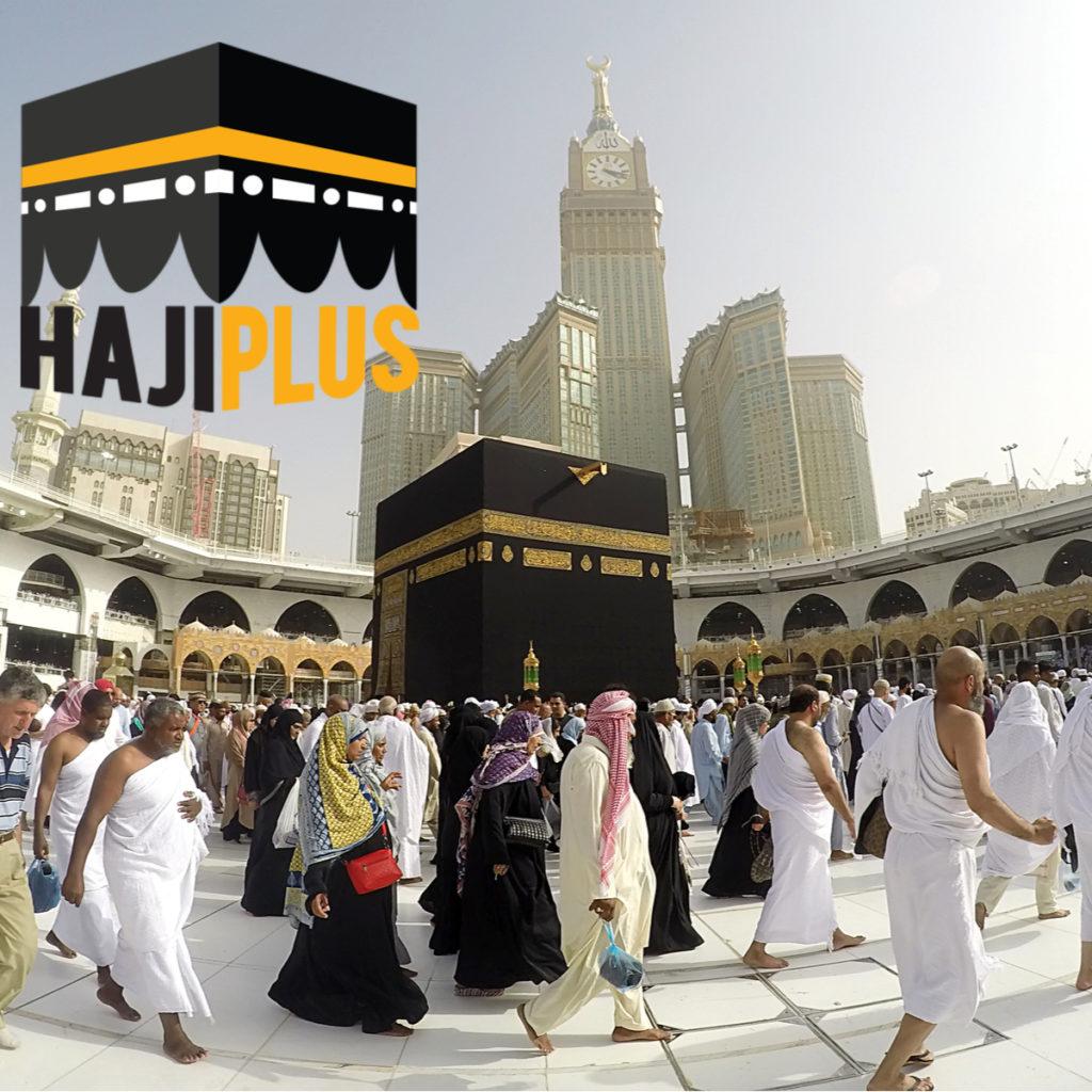 Ibadah haji ini dilaksanakan dengan menggunakan visa dari pemerintah Arab langsung di luar visa haji untuk pemerintah