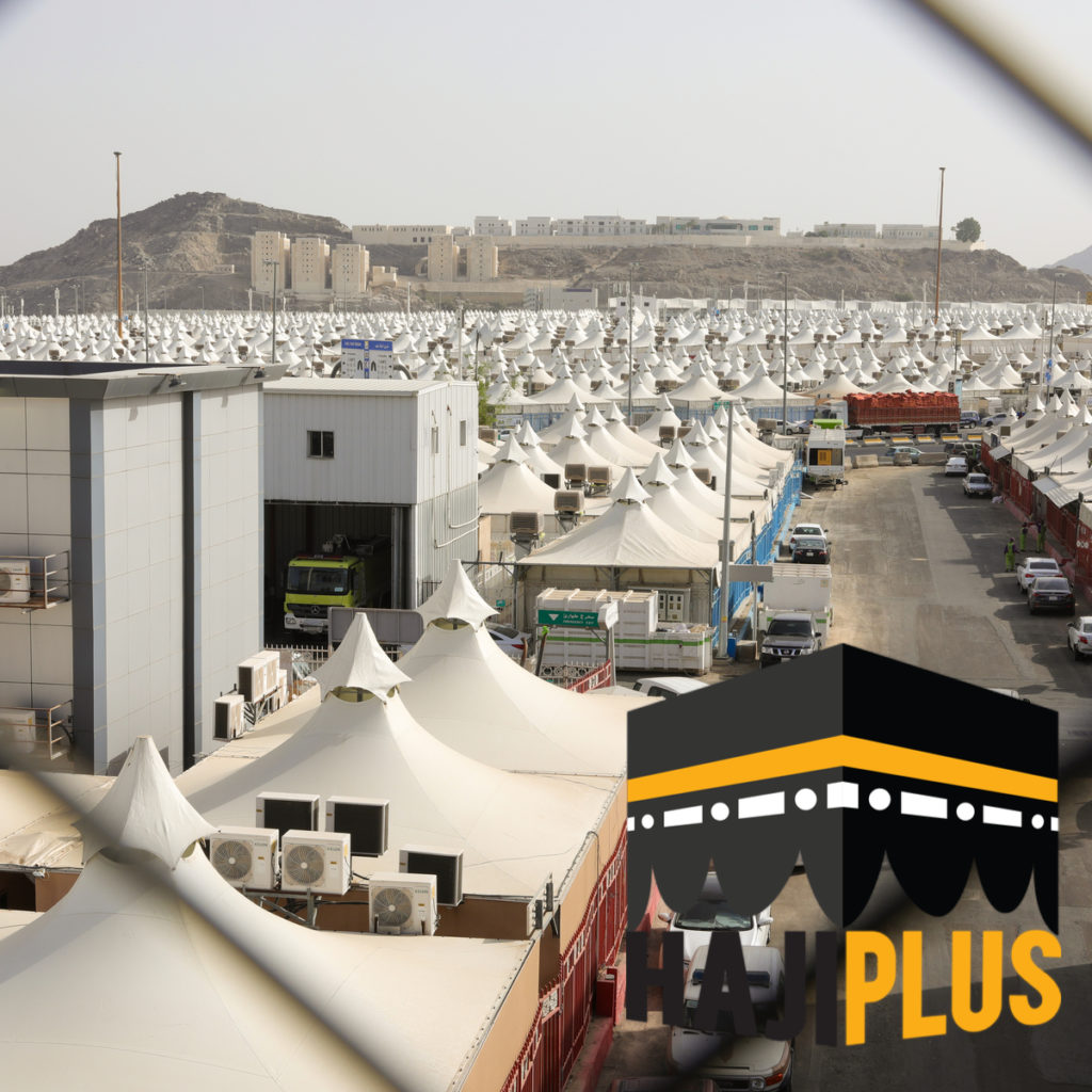 sahabat haji plus juga akan mendapatkan tenda yang ber AC saat berada di Arafah dan juha Mina.