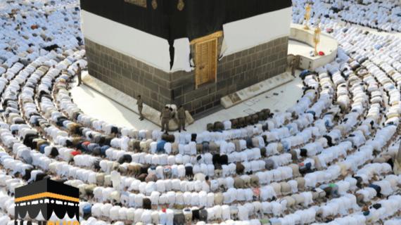 Travel Haji Plus Terbaik di Jakarta