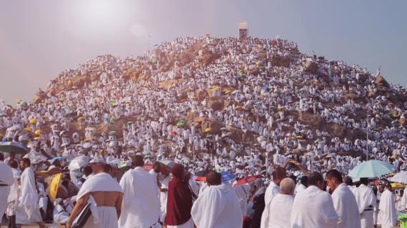Haji Khusus Sesuai Sunnah