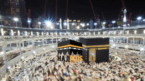 Biaya Haji ONH Plus 2021
