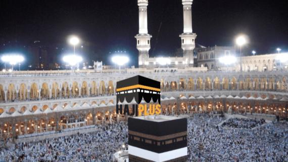Biaya Haji Plus 2022