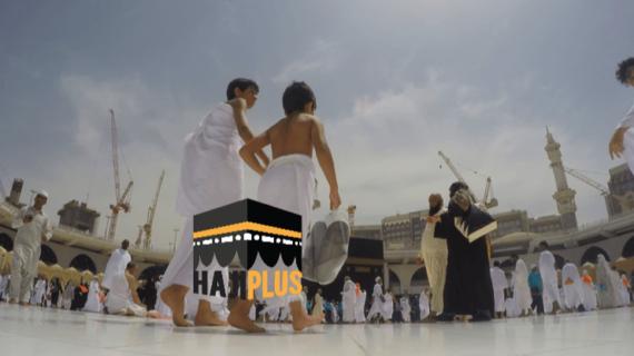 Informasi Haji Plus