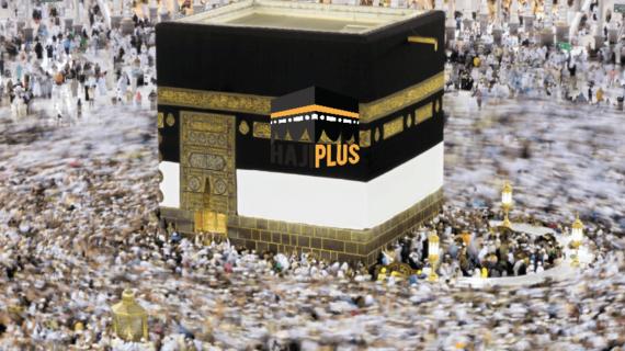 Inilah cara mendaftar Haji Plus di Indonesia