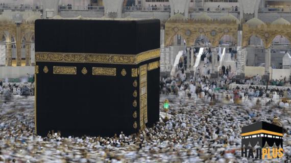 Travel Haji Furoda Terpercaya