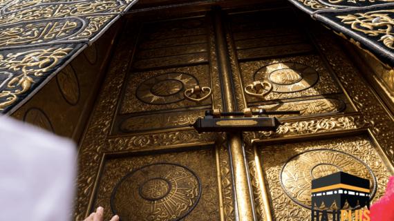 Haji Khusus 2021