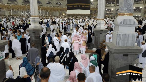 Biaya Haji dari di Surabaya