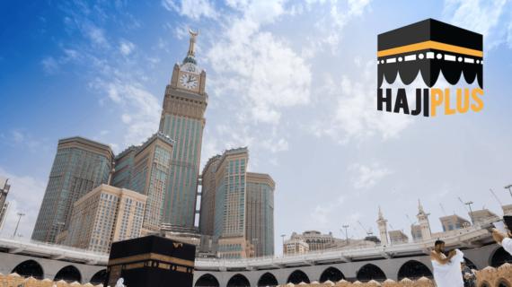 Biaya Haji Plus Kemenag
