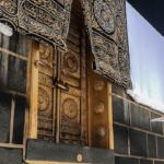 Haji Plus Langsung Berangkat