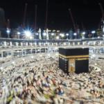 Biaya Haji Plus 2021