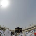 Informasi lengkap Haji 2021 dan 2022