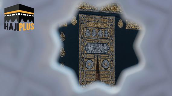 Ongkos Naik Haji Plus 2021