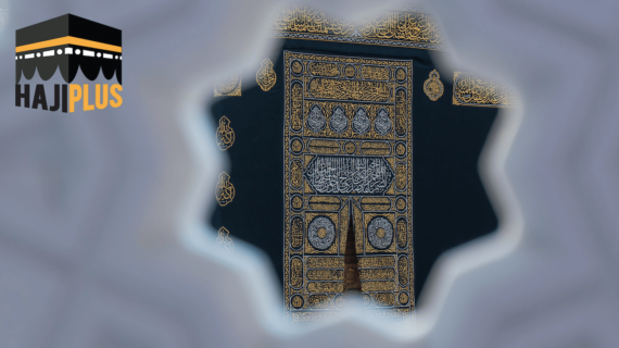 Haji Tanpa Antri