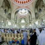 Cara memilih Travel Haji Plus Terbaik