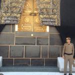 Berapa Biaya Haji Plus