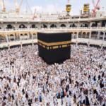 Apa bedanya ONH Plus dan Haji Plus