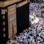Haji Plus 2021
