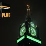 Paket Haji Plus Surabaya